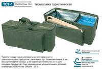 Сумка-холодильник универсальная для хранения и транспортировки продуктов...